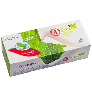 Листья стевии Парагвай. 20 фильтр-пакетов