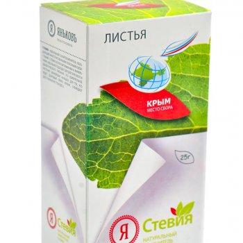 Листья стевии 50 гр. Крым