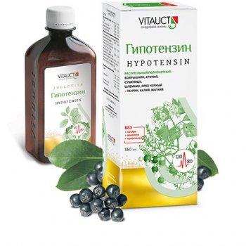 Фитокомплекс Гипотензин Витаукт, 350 мл., при артериальном давлении